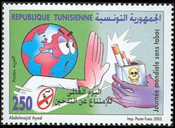 Stamp N°1759
