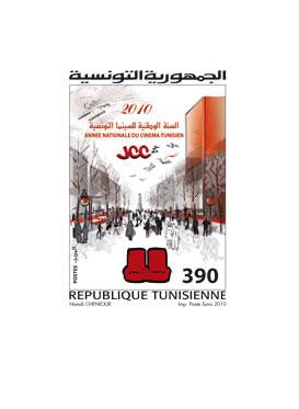 Tunisie 2010 : Année Nationale du Cinéma Epr28